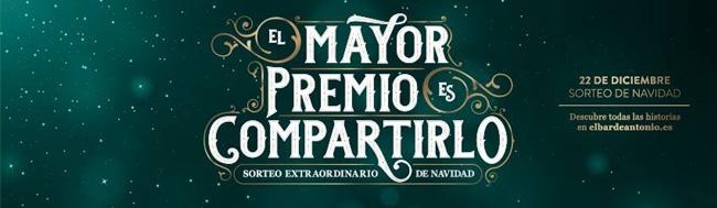 Lotería de Navidad, El nuevo anuncio de Lotería de Navidad de Santiago Zannou