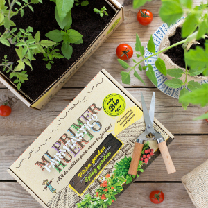 Para aprender a cultivar en cualquier rincón de casa.