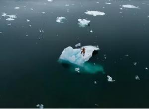 Iceberg Nations. Obra de Rubén Martín de Lucas