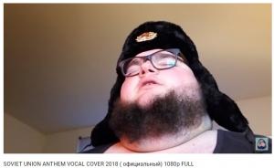 Cover Himno Unión Soviética