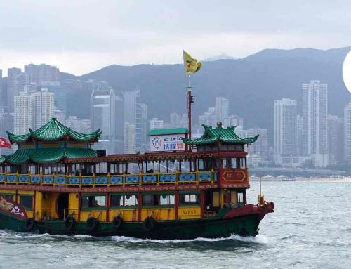 El puerto de los aromas. Hablemos de Hong Kong
