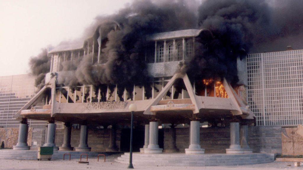 Parlamento Cartagena en Murcia 1992