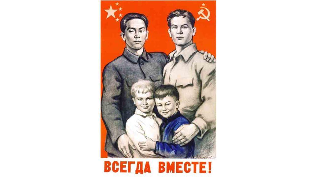 Cartel comunista sobre la familia