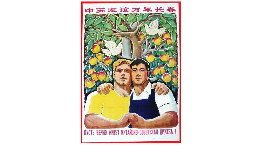 Cartel homoerotismo comunista entre China y la URSS